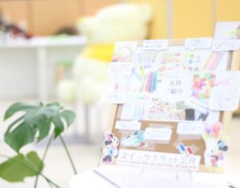 楽しく宿題を頑張りました♪~小学生イベント報告!~
