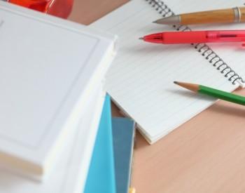 無料体験授業、年内の受講まだ間に合います!