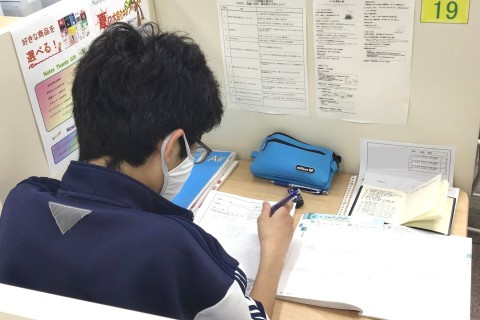 新潟市西区の小・中学生必見!<br>勉強するならノートスあおやま校!
