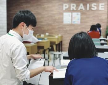 中学定期テスト結果報告<br>~プレイズ女池校~