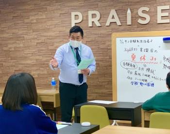 新中学3年生へ高校受験の心構えを~受験勉強指導会~