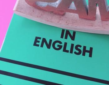小学生が英語学習をスタートする最良の時期は?